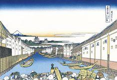 江戸日本橋|葛飾北斎|富嶽三十六景|浮世絵のアダチ版画オンラインストア