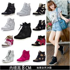 高帮鞋女士, 易买中国,一家专做免费代购的网站.承诺永久免服务费.