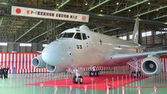 Naval Open Source INTelligence: Japan offers Britain submarine-hunting planes