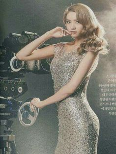 YOONA SNSD - THE CELEBRITY July 2015 Issue