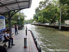 Pier Maha Nag Anlegestation Bangkok, Thai Recipes, Adventure, Thai Food Recipes