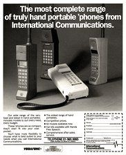 1980's portable phones ...we never had them but cool to know they were invented in the 80s