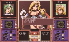 Retro Video Games, Retro Games, Custom Screens, Good To See You, Adventure Style, Pixel Art, Game Art, Anime, Wallpaper