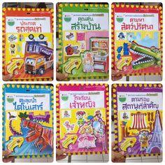 #book #nanmeebooks #diy #creative