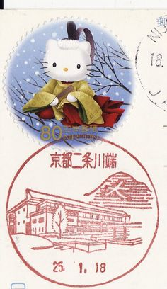Hello Kitty stamp from Japan