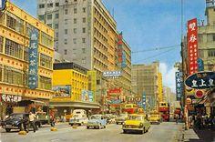 Nathan Road, Mongkok. Likely to be around 1966.