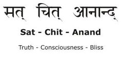 Image result for sanskrit quotes