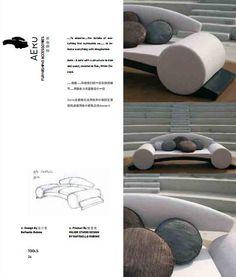 AERO #design #sofa #pillow #soft