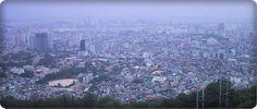 Sicht auf Seoul vom N Seoul Tower #Seoul #Koreawelle