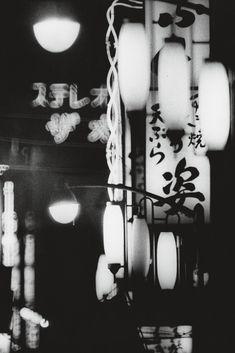 Neon Night Ikebana, Tokyo, 1961 William Klein