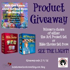 The huge #art curriculum giveaway ends Thursday. Enter today.