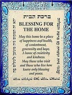 Traduction de Bihkat Habait, benediction pour la maison présente dans les foyers juifs