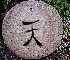 Kanji Hypertuffa