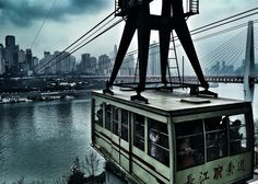 My city,Chongqing Chongqing, Capital City, Public Transport, Beijing, Transportation, Cities, Chinese, Asian, Landscape