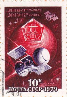 URSS 1979 - 10 kopeks