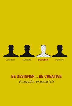 BE A DESIGNER..BE A CREATIVE  a simple work by omar farouk