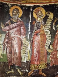 King David, Biblical Art, Religious Icons, Painting, Angeles, Icons, Fresco, Angels, Scripture Art