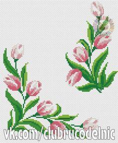 ЦВЕТЫ 2 Hama Beads Patterns, Beading Patterns, Knitting Patterns, Pixel Crochet Blanket, Tapestry Crochet, Cross Stitch Embroidery, Hand Embroidery, Cross Stitch Patterns, Ribbon Work