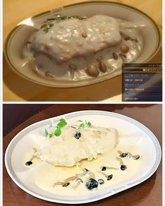Ffxv cooking creamy fowl saute from campcookingwithignis ffxv cooking recipe creamy fowl saute from honey toast tumblr forumfinder Image collections