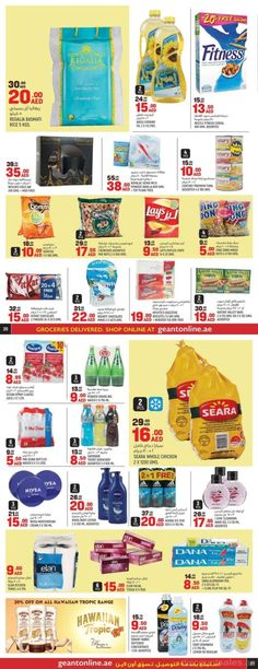 Grate Sale at Geant Hypermarket      Grate Sale at Geant Hypermarket offer valid 27th  Oct to 9th Nov 2016    #CleanersDetergents #EverydayEssentials #Food/Grocery #GeantHypermarket #Household #MeatPoultry #Outlets #ReadytoEatFoods #SweetsConfectioneries #UAEdeals #DubaiOffers #OffersUAE #DiscountSalesUAE #DubaiDeals #Dubai #UAE #MegaDeals #MegaDealsUAE #UAEMegaDeals  Offer Link: https://discountsales.ae/grocery/grate-sale-geant-hypermarket/