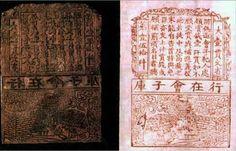Primeros papeles-moneda durante la Dinastía Song 宋朝. China