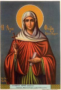 St. Phoebe--may have taken Paul's epistle to the Romans. Only woman mentioned by Paul in the address of his letters.