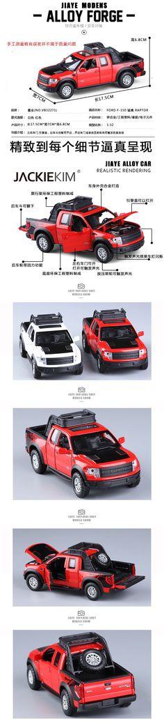 1:32 Metal Model Car Kids Toy Vehicles for children Hot wheels train steering-wheel Pickup truck Ford Raptor F150