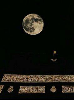 Khana e kaba Mecca Wallpaper, Islamic Wallpaper, Wallpaper Backgrounds, Islamic Images, Islamic Pictures, Islamic Art, Islamic Quotes, Mecca Madinah, Mecca Masjid