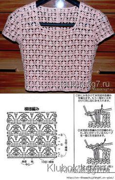 Perforated top (hook) ... ♥ Deniz ♥