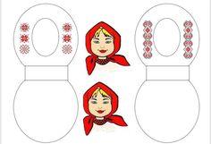 1 Decembrie, Christmas Home, Preschool, December, Gifts, Popular, Romania, Creative, Art