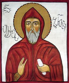 St Pyrrhus of Breta, in Georgia (7th May)