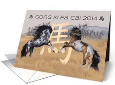 Chinese New Year, Year Of The Horse 2014 card (1026999)