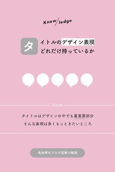 Web Design, Layout Design, Graphic Design, Editorial Design, Banner, Typography, Photoshop, Study, Illustration