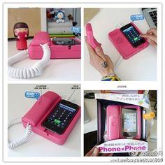 cool iphone phone