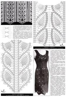 http://knits4kids.com/ru/collection-ru/library-ru/album-view/?aid=41987