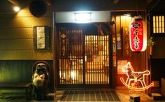 Chouette ryokan dans la ville de Murakami (préfecture de Niigata) #ryokan #Japon #Murakami