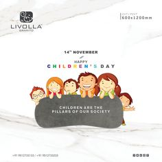 Children are the pillars of our society. Happy Children's Day Happy Children's Day, Happy Kids, Children's Day Wishes, 14 November, Child Day, Festivals, Tiles, Banner, Granite