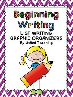 Free Beginning Writing - List Writing Graphic Organizers