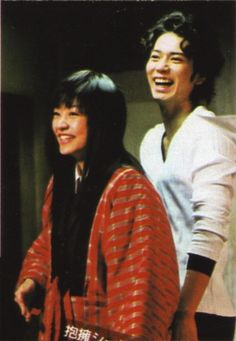 Gallery – Page 2 – Fire Emblem Compendium Boys Before Flowers, Boys Over Flowers, Drama Movies, Best Couple, Hana, Couple Goals, Kdrama, It Cast, Japanese