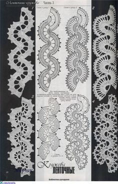 Veronica crochet y tricot. Filet Crochet, Crochet Cord, Crochet Lace Edging, Crochet Borders, Crochet Diagram, Crochet Trim, Crochet Flowers, Crochet Stitches, Crotchet Patterns