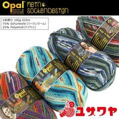 Opal オパール靴下用毛糸『マイソックデザイン』 TUTTO社製/ドイツ 『Opal-マイソックデザイン』はドイツの有名な毛糸ブランドTUTTO社のソックヤーンです。編み上がるまでのワクワク感をお楽しみください。毛玉になりにくく美しさが長持ちするのも嬉しい!深みある色合いでソックス以外にも。・素材/ ウール75% ナイロン25%・1玉/ 約100g 約425m※OPAL毛糸1玉(100g)で靴下1足分(両足)の容量となります。・ドイツ製※お使いのモニタ環境により画像とは色合いが異なる場合がございます。※写真は作品例です。※お取寄せの商品の為、4〜6日での発送となります。※在庫切れの場合、6日以上がかかる場合がございます。※在庫確認にお時間を頂く場合がございます。ご了承下さいませ。