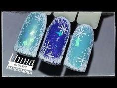 ❄ ЗИМНИЙ дизайн ногтей ❄ СНЕЖИНКИ на ногтях ❄ Дизайн ногтей гель лаком ❄ Nail Design Shellac ❄ - YouTube