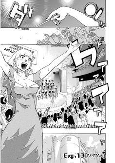 Read Shiori Experience - Jimi na Watashi to Hen na Oji-san Vol. 3 Chap. 13: Daydream online