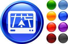 car GPS internet royalty free vector art vector art illustration