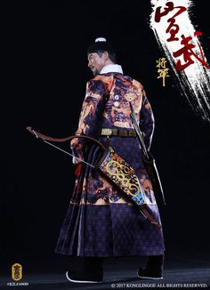 Kong Ling Ge - - Scale Collectible Figure - Xuanwu General (Battle of Byeokjegwan, Chinese Armor, Korea, Samurai Warrior, Fantasy Armor, Chinese Clothing, Traditional Fashion, Gundam Model, Ancient China, Historical Costume
