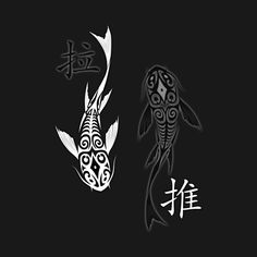 Check out this awesome 'Avatar+-+Tui' design on Ying Yang Tatuaje, Ying Y Yang, Avatar Tattoo, Element Tattoo, Wallpaper Cars, Cartoon Wallpaper, Avatar The Last Airbender Art, Avatar Aang, Four Elements Tattoo