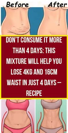 weight loss powder Stylevast : Don't Consume It More Than 4 Days: This Mixture Will Help You Lose and Waist in Just 4 Days – Recipe Workout To Lose Weight Fast, Start Losing Weight, Want To Lose Weight, Weight Gain, Weight Loss Meals, Weight Loss Drinks, Weight Loss Tips, Drinks To Lose Weight, Health And Wellness