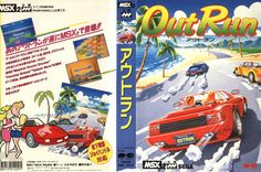 Out Run for MSX2.