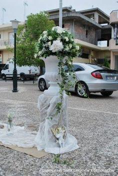 Στολισμός γάμου με ορτανσίες,Στολισμός εκκλησίας γάμου μέ λευκές ορτανσίες,γαμήλια διακόσμηση,ιδέες προσφορές,Wedding Decoration Ideas Vintage, Vintage Wedding Ideas,Προσφορά Γάμου