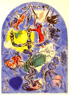 Tribe of Dan. Marc Chagall Jerusalem Windows. Dan shall judge his people as one of the tribes of Israel. Dan shall be a snake by the roadside, a viper along the path, that bites the horse's heels so that its rider falls backward. I wait for your salvation, O LORD. (Gen. 49:16-18)